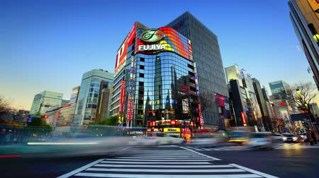 japonya : Ginza District in Tokyo, Japan