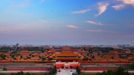 запрещенный : Forbidden City, Beijing, China