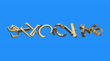 investimento : golden SUCCESS word gathering from parts animation seamless loop on blue background - new quality unique financial business animated dynamic motion video footage