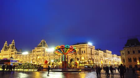 pannenkoek : Carousel, Red Square, Traditional fair, Christmas illuminations and decorations