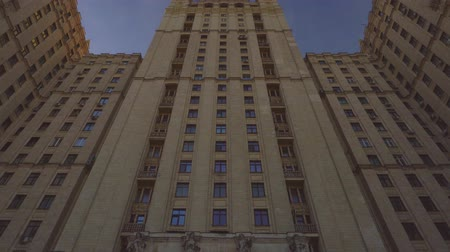 urss : View of the facade. Bottom to Top. The image in the frame is symmetrical. 4K