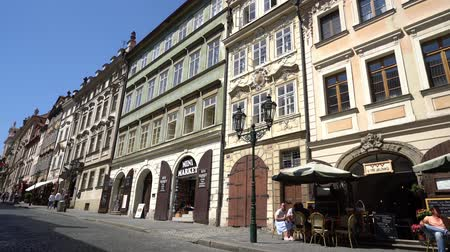 hradcany : view of the Nerudova street in the Mala Strana district in Prague, Czech Republic