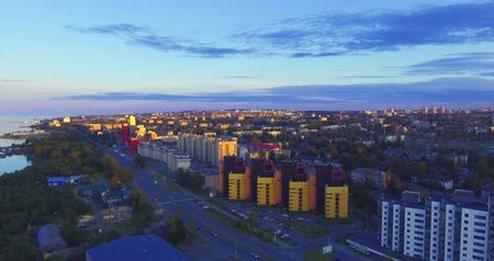 Aerial cityscape in evening Wideo