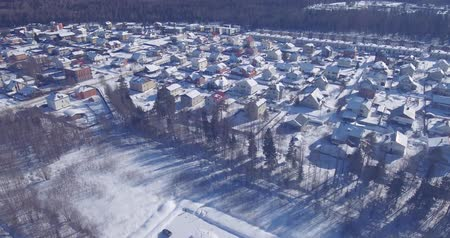 Aerial view of city area with low-rise houses in winter