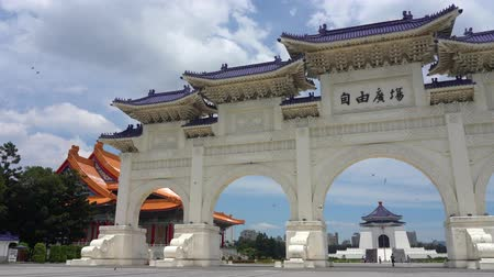 The main gate of National Taiwan Democracy Memorial Hall ( National Chiang Kai-shek Memorial Hall ), Taipei, Taiwan. Text in Chinese on The archways means @Liberty Square
