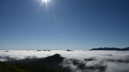 Sea of clouds. Panorama view from Unkai Terrace in summer time sunny day.