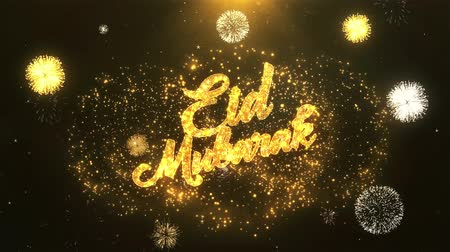 caligrafia : Eid Mubarak Celebration, Wishes, Greeting Text on Golden Firework