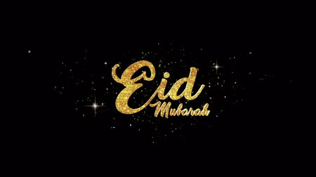 oportunidade : Eid Mubarak Beautiful golden greeting Text Appearance from blinking particles with golden fireworks background.