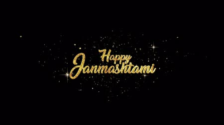 божество : Happy janmashtami Beautiful golden greeting Text Appearance from blinking particles with golden fireworks background.