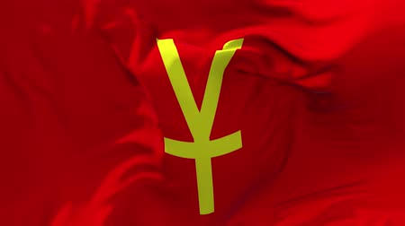 národnost : Chinese Yuan Renminbi Flag Waving in Wind Slow Motion Animation . 4K Realistic Fabric Texture Flag Smooth Blowing on a windy day Continuous Seamless Loop Background.