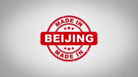 papírnictví : Made In BEIJING Signed Stamping Text Wooden Stamp Animation. Red Ink on Clean White Paper Surface Background with Green matte Background Included.