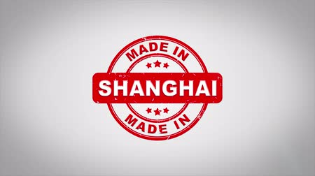 papírnictví : Made In SHANGHAI Signed Stamping Text Wooden Stamp Animation. Red Ink on Clean White Paper Surface Background with Green matte Background Included. Dostupné videozáznamy