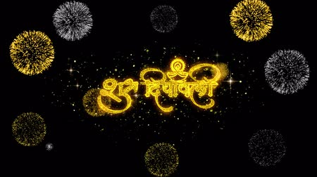 ganesha : shubh diwali Hindi Golden Greeting Text Appearance Blinking Particles with Golden Fireworks Display 4K for Greeting card, Celebration, Invitation, calendar, Gift, Events, Message, Holiday, Wishes . Stock Footage