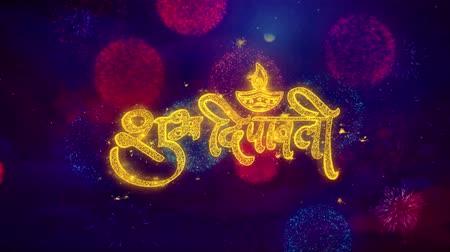 festivaller : Happy Diwali Dipawali Greeting Text with Particles and Sparks Colored Bokeh Fireworks Display 4K. for Greeting card, Celebration, Party Invitation, calendar, Gift, Events, Message, Holiday, Wishes. Stok Video