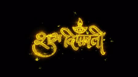 escrita : Happy Diwali Dipawali Typography Written with Golden Particles Sparks Fireworks Display 4K. Greeting card, Celebration, Party Invitation, calendar, Gift, Events, Message, Holiday, Wishes Festival
