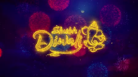mángorlógép : Shubh Happy Diwali Greeting Text with Particles and Sparks Colored Bokeh Fireworks Display 4K. for Greeting card, Celebration, Party Invitation, calendar, Gift, Events, Message, Holiday, Wishes.