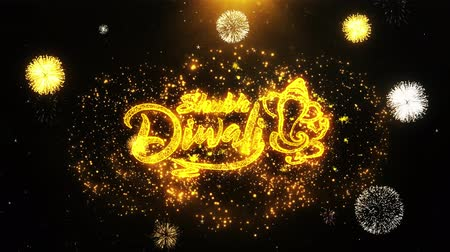 ganesha : Shubh Happy Diwali Text Sparks Particles Reveal from Golden Firework Display explosion 4K. Greeting card, Celebration, Party Invitation, calendar, Gift, Events, Message, Holiday, Wishes Festival Stock Footage