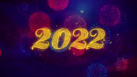Поздравляю : 2022 Happy new year Greeting Text with Particles and Sparks Colored Bokeh Fireworks Display 4K. for Greeting card, Celebration, Party Invitation, calendar, Gift, Events, Message, Holiday, Wishes.