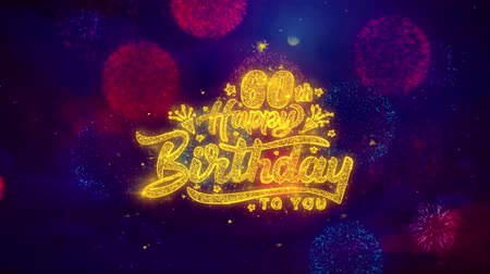 Поздравляю : 60th Happy Birthday Greeting Text with Particles and Sparks Colored Bokeh Fireworks Display 4K. for Greeting card, Celebration, Party Invitation, calendar, Gift, Events, Message, Holiday, Wishes. Стоковые видеозаписи