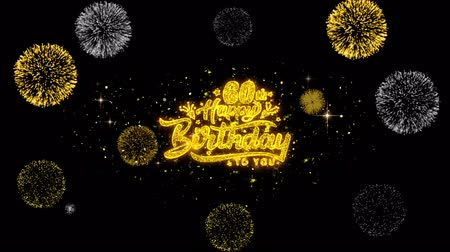 出生前の : 60th Happy Birthday Golden Greeting Text Appearance Blinking Particles with Golden Fireworks Display 4K for Greeting card, Celebration, Invitation, calendar, Gift, Events, Message, Holiday, Wishes .