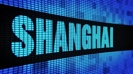 huangpu river : SHANGHAI Side Text Scrolling on Light Blue Digital LED Display Board Pixel Light Screen Looped Animation 4K Background. Sign Board , Blinking Light, Pixel Monitor . LED Wall Pannel