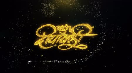 írott : Shubh Diwali Happy Diwali Written Gold Glitter Particles Spark Exploding Fireworks Display 4K . Greeting card, Celebration, Party Invitation, calendar, Gift, Message, Holiday, Wishes Festival Stock mozgókép