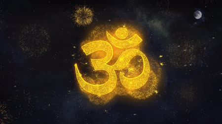 karma yoga : Om or Aum Shiva Typography Reveal From Golden Firework Crackers Particles Night Sky 4k Background. Greeting card, Celebration, Party, Invitation, Gift, Event, Message, Holiday, Wish, Festival Stock Footage