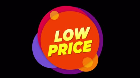 リベート : Low Price Flat Style Banner Sticker Colorful Label Popup Promotional Animation. Sale, Discounts, Deals, Special Offers. Green Screen and Alpha Matte