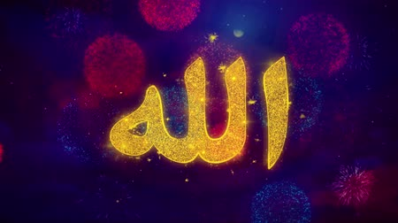 aanbidding : Allah, islam, muslim, god, religion Icon Symbol on Colorful Fireworks Particles. Object, Shape, Design, Text Element 4K Loop Animation Stockvideo