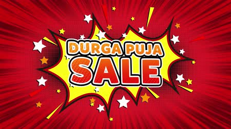 cinquantenne : Durga Puja Sale Text Pop Art Style Expression. Retro Comic Bubble Expression Cartoon illustration, Sale, Discounts, Percentages, Deal, Offer on Green Screen
