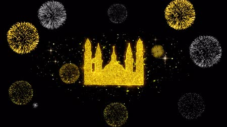 Аллах : Islamic Icon, Mosque religious, muslim Icon on Glitter Golden Particles Effect Firework. Object, Shape, Text, Design, Element, symbol 4K Animation.