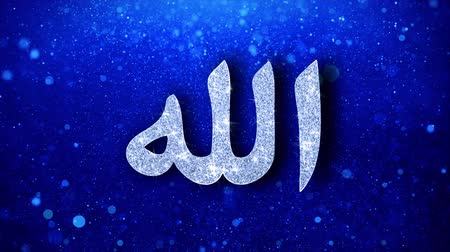 vallási : Allah, islam, muslim, god, religion Icon White Blinking Glitter Glowing Shine on Blue Particles. Shape, Web, Text , Design, Element, Symbol 4K Loop Animation.