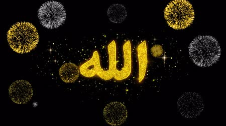 calligraphic : Allah, islam, muslim, god, religion Icon on Glitter Golden Particles Effect Firework. Object, Shape, Text, Design Element symbol 4K Animation