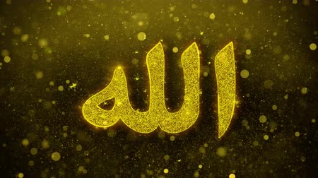 prophète : Allah, islam, muslim, god, religion Icon Golden Glitter Glowing Lights Shine Particles. Object, Shape, Web, Design, Element symbol 4K Loop Animation