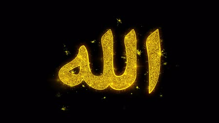 calligraphic : Allah, islam, muslim, god, religion Icon Sparks Glitter Particles on Black Background. Shape, Design, Text, Element, Symbol Alpha Channel 4K Loop.