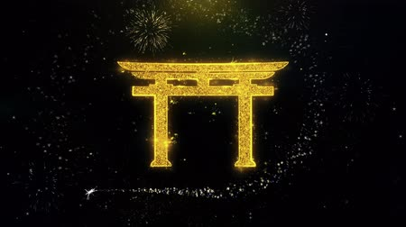 pictograma : Shinto symbol Torii religion Icon on Gold Glitter Particles Spark Exploding Fireworks Display . Object, Shape, Text, Design, Element, Symbol 4K Animation.