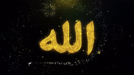 calligraphic : Allah, islam, muslim, god, religion Icon on Gold Glitter Particles Spark Exploding Fireworks Display . Object, Shape, Text, Design, Element Symbol 4K Animation