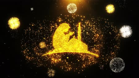 iftar : Dua,namaz,praying,islam,islamic Icon on Firework Display Explosion Particles. Object, Shape, Text, Design Element Symbol 4K Animation