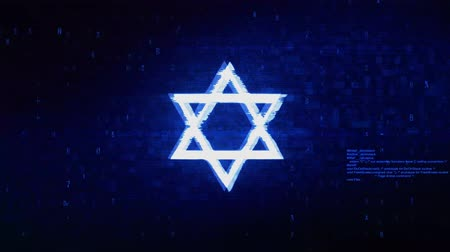 yahudi : David The Jewish star Religion Symbol Abstract Digital Pixel Noise Glitch Error Video Damage Signal Loop 4K Animation. Stok Video