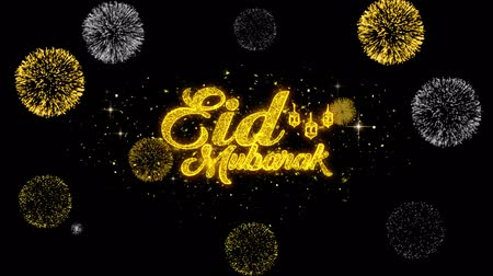 calligrafia araba : Eid Mubarak Text Wish Reveal su glitter Golden Particles Firework. Cartolina d'auguri, Auguri, Celebrazione, Festa, Invito, Regalo, Evento, Messaggio, Vacanza, Festival 4K Loop Animation.