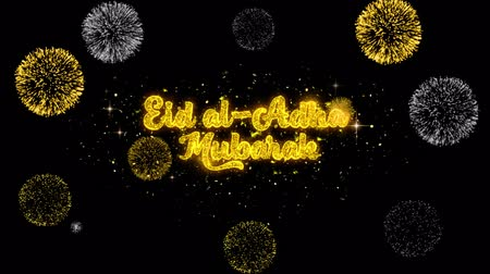каллиграфия : Eid al-Adha mubarak Text Wish Reveal on Glitter Golden Particles Firework. Greeting card, Wishes, Celebration, Party, Invitation, Gift, Event, Message, Holiday, Festival 4K Loop Animation.