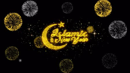 calligrafia araba : Islamic New Year Text Wish Reveal on Glitter Golden Particles Firework. Greeting card, Wishes, Celebration, Party, Invitation, Gift, Event, Message, Holiday, Festival 4K Loop Animation.