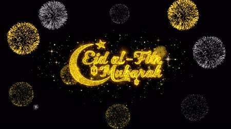 пост : Eid al-Fitr mubarak Text Wish Reveal on Glitter Golden Particles Firework. Greeting card, Wishes, Celebration, Party, Invitation, Gift, Event, Message, Holiday, Festival 4K Loop Animation.