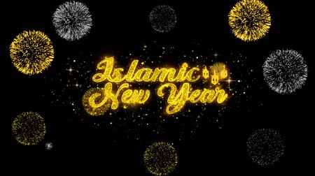 lunar : Islamic New Year Text Wish Reveal on Glitter Golden Particles Firework. Greeting card, Wishes, Celebration, Party, Invitation, Gift, Event, Message, Holiday, Festival 4K Loop Animation.
