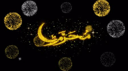 karbala : Muharram Text Wish Reveal on Glitter Golden Particles Firework. Greeting card, Wishes, Celebration, Party, Invitation, Gift, Event, Message, Holiday, Festival 4K Loop Animation. Stock Footage