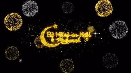iftar : Eid Milad-un-Nabi Text Wish Reveal on Glitter Golden Particles Firework. Greeting card, Wishes, Celebration, Party, Invitation, Gift, Event, Message, Holiday, Festival 4K Loop Animation.