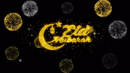 calligrafia araba : Eid MubarakText Wish Reveal on Glitter Golden Particles Firework. Greeting card, Wishes, Celebration, Party, Invitation, Gift, Event, Message, Holiday, Festival 4K Loop Animation.