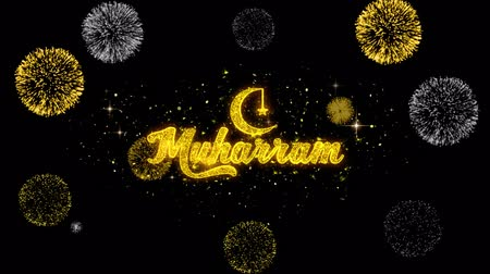 calligrafia araba : Muharram Text Wish Reveal on Glitter Golden Particles Firework. Cartolina d'auguri, Auguri, Celebrazione, Festa, Invito, Regalo, Evento, Messaggio, Vacanza, Festival 4K Loop Animation.