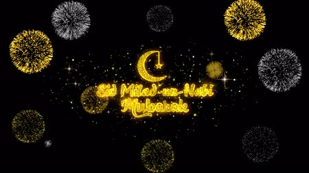 calligrafia araba : Eid Milad-un-Nabi Text Wish Reveal on Glitter Golden Particles Firework. Cartolina d'auguri, auguri, celebrazione, festa, invito, regalo, evento, messaggio, vacanza, festival 4K Loop Animation. Filmati Stock