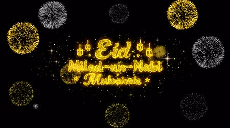 mesquita : Eid Milad-un-Nabi Text Wish Reveal on Glitter Golden Particles Firework. Greeting card, Wishes, Celebration, Party, Invitation, Gift, Event, Message, Holiday, Festival 4K Loop Animation.